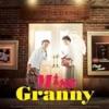 Shim Eun Kyung - Raindrop English Lyrics from Miss Granny.