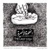 15. The Last Step (Prod. TheArchiducer) | الخطوة الأخيرة