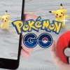 Afik 86™ - Cari Pokemon [BGR] 2016