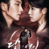 [ENGLISH] Chen (첸), Baekhyun (백현) & Xiumin (시우민) - For You (너를 위해)MoonLovers:_Scarlet_Heart_Ryeo_OST