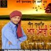 Maan Punjabi Hoon Da - S Sukhveer