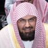 Sheikh Abdurahman As Sudais - Ruqyah Syariah