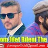 Mas Tom Jilet Bileni The Chakanos ! Singer - Shahid e Yakhsooz lyrics - Nekhalo Jahangir