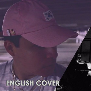 EXO - LOTTO [ ENGLISH COVER ] BY : SALVMAKNAE