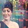 Googoosh - Mano To (amrbtz Remix)