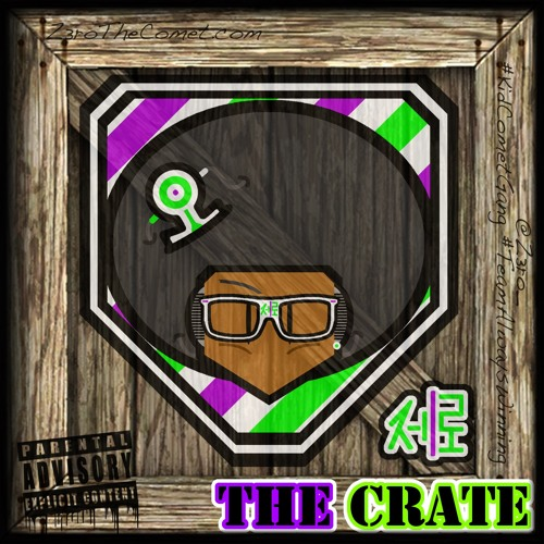 The Crate [2012]