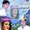 Song: Dilo Ko Asbiyat Se Pak Rakhna                                                                     Lyrics: Inayat Ullah Khan Shumali                                                                     Singer: Iqbal Hussain Iqbal