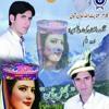 Song: Chalakti Ankh Se Ansoo                                                                           Lyrics: Inayat Ullah Khan Shumali                                                                               Singer: Iqbal Hussain Iqbal