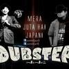 Mera Juta Hai Japani _ Dubstep9 - DJ AZR & DJ ARIF