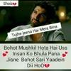 Hum Bhool Gaye Har Baat Magar Tera Pyar (The Legendary Naseem Begum) -Saheli- Original Version