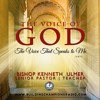 The Voice of God: The Voice That Speaks To Me Part 2