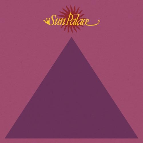 """""""I Just Need Love"""" - SunPalace feat. Gill O'Donovan"""