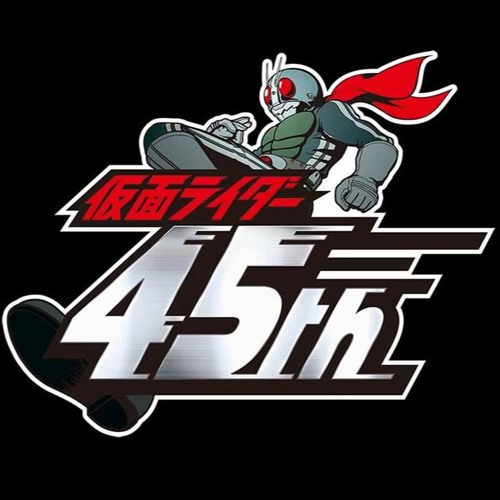 kamen rider anniversary collaboration project by Mr Ellwood | Free