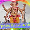 Gajanana Gajanana Parvati
