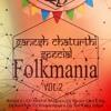 09 - Bappa morya ( Sound Check ) Dj Sai Teja Sdpt