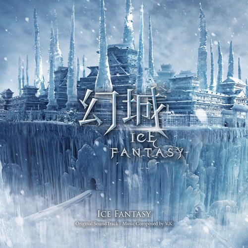 Ice Fantasy Original Soundtrack / 幻城電視配樂原聲帶