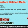 How To Restore Deleted Mails