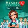 Hearts Medicine 2 Gameplay Theme