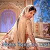 Mohe Rang Do Laal Cover