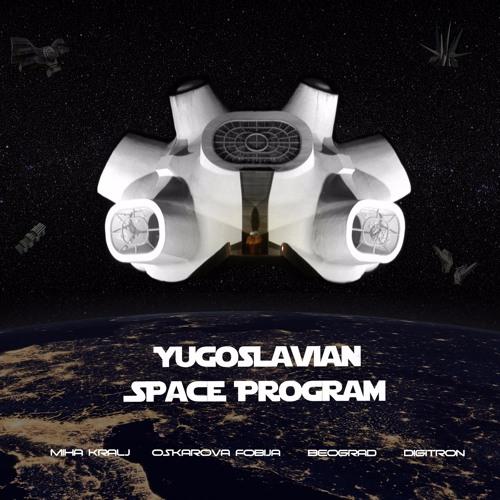 Various- Yugoslavian Space Program LP, DCM-003