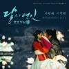 I.O.I - I love you, I remember you (Moon lovers: Scarlet heart ryeo OST cover)