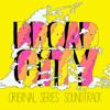 Tigre (Broad City Soundtrack Exclusive)