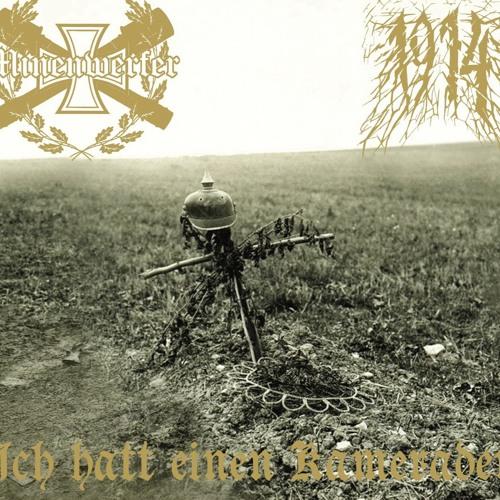Minenwerfer - 03 - Iron Cross (Ostfront 1915 Version)
