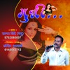 munnee vayat aali dancycal Mix marathi song