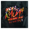 Download Redimi2 - En El Nombre De Jesus (Rajah Dubz Remix) Mp3