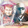 Download Bastian B & JJ Ft. House Of Pain - Jump Around (Moombah Remix)