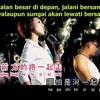 Willy L3 - Wo De Hao Xiong Di 333 (db)_Bonar