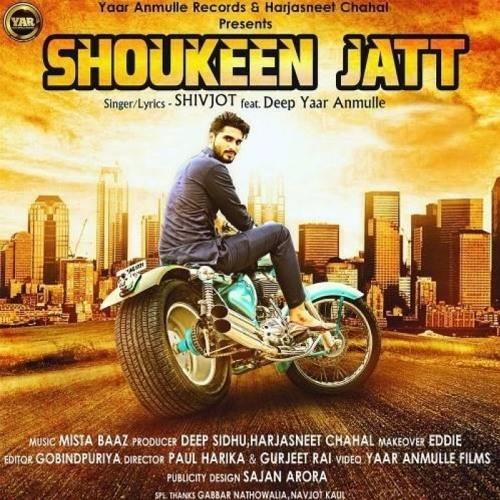 Tere Yaar Bathere Ne Mp3 Song Download Djpunjab: Shivjot -- Mista Baaz -- Yaar