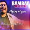 Uyire- Bombay karaoke