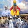 Omkara swaroopa - sant eknath