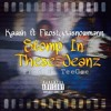 Stomp In These Jeans - Kaash Feat. FRosTydaSnowMann (Prod. By TeeGee)