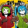 2010 returned 「Matryoshka」MIKU V4X ・GUMI V4