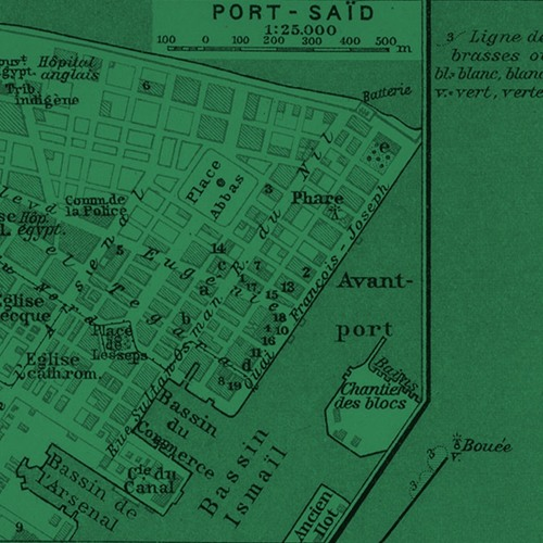 Port Said פורט סעיד بورسعيد