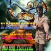 JAI JAI GANESH JAI BOLLO GANESHA 3M@@R MIX BY DJ NAVEEN SMILEY