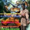 JAI JAI GANESH JAI BOLLO GANESHA 3M@@R MIX  BY DJ NAVEEN SMILEY