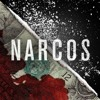Tuyo (Narcos Theme Song)- Baris Sahin Speech N Sax Remix {Pablo Escobar Plata O Plomo Speech}