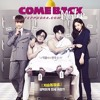Please Come Back Mister:Two Faces OST