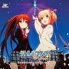 Haruka Kanata (English Cover)【Gumi ft. Animenz】