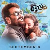 Chinnamma Adi Oppam Mp3
