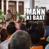 Kok Borok Version Mann Ki Baat 28 August 2016