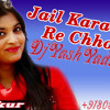 Jail Karawegi Re Chhori [Haryanvi Best Dance Mix] Dj Ankur Dj Yash Audio Production