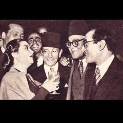 كان عهد جميل ..   سهران لوحدي (الأخيرة)- فبراير 1962