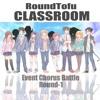 【ECB-R1】Classroom 【RoundTofu】