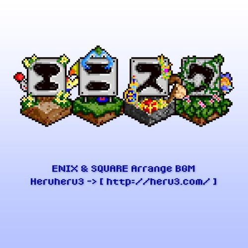 Super Mario Rpg World Map By Heruheru3 Free Listening On Soundcloud