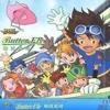 OST Digimon - Butterfly (Indonesia Version) feat Donfrodo