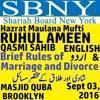 Mufti Ruhul Ameen Qasmi Sahib: Brief Talk about Marriage and Divorce